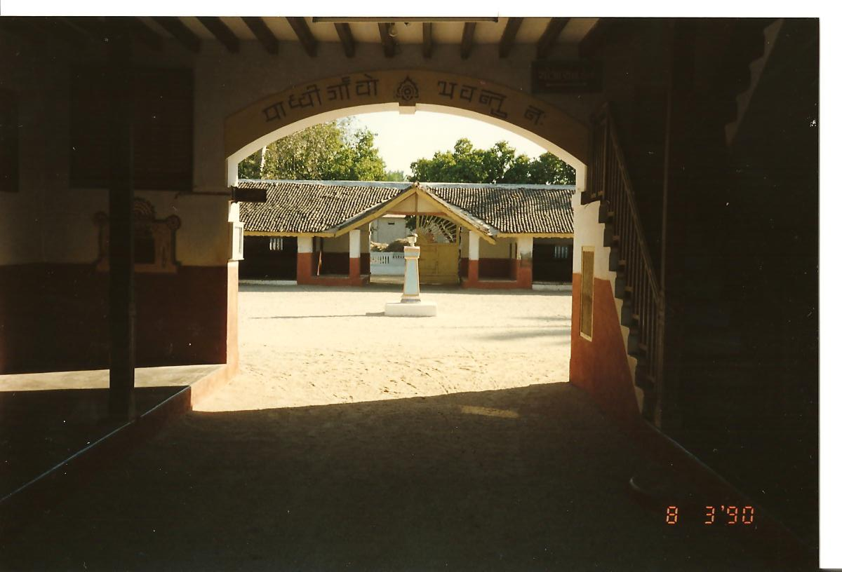 Internal entrance to Goshala - March 1990