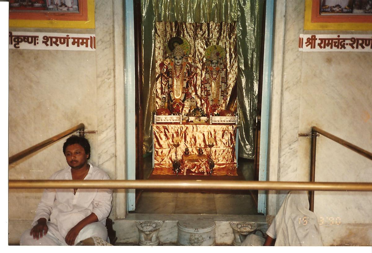 Bhargave Shantibhai Joshi - Mumbai Mandeer - March 1990