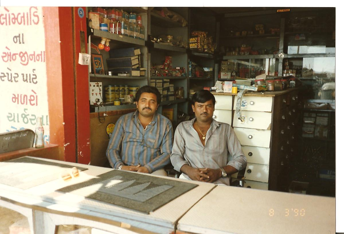Two class mates - Ketan Mehta and Kala Bhoja - at their shop in Mangrol - March 1990